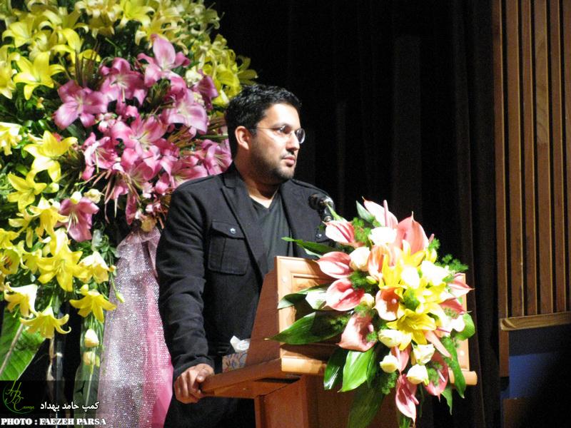 http://hbcamp.persiangig.com/image/teatrtak/08.JPG